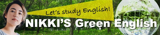 NIKKIS Green English