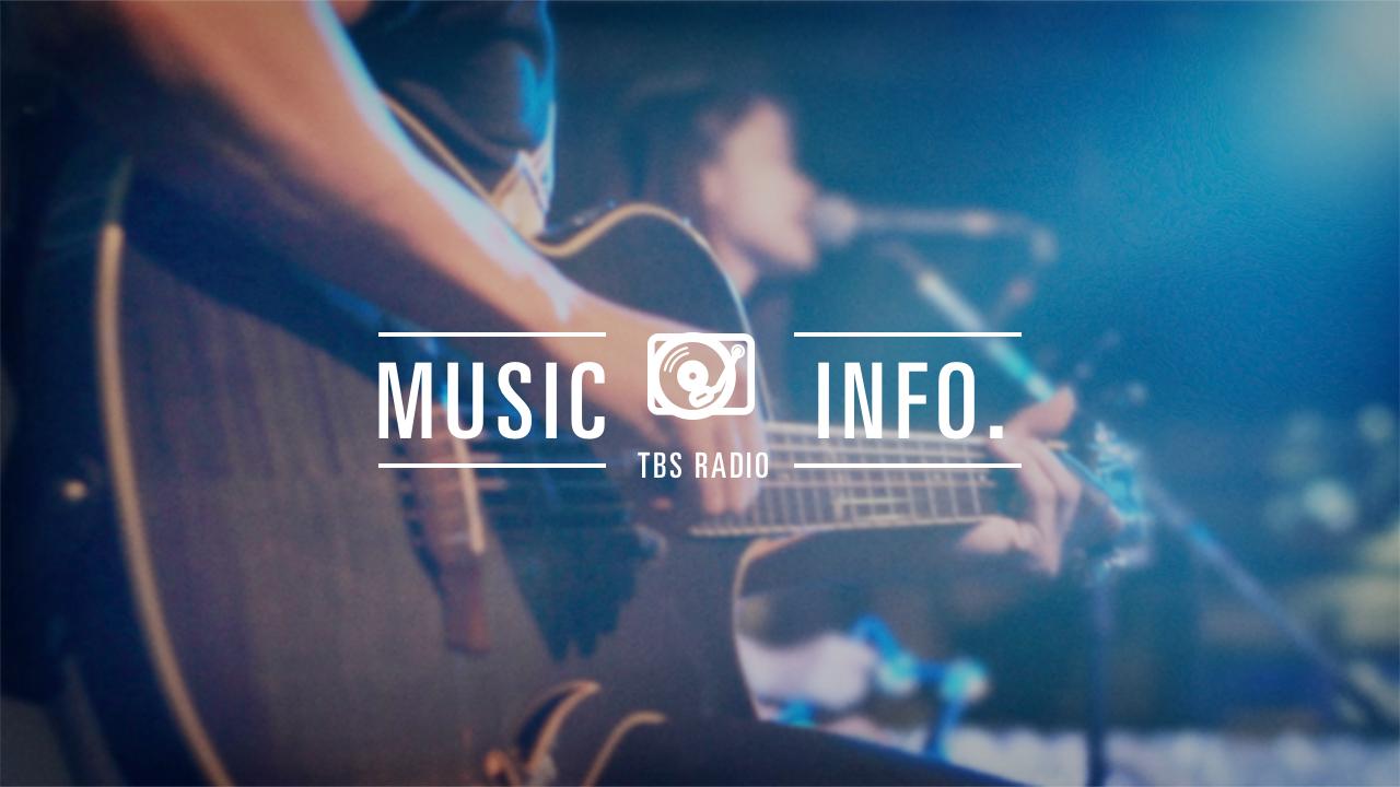 TBSラジオ音楽情報