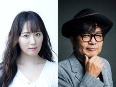 【告知】9/25(土)&10/2(土)映画の世界、園子温監督が登場!