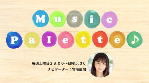 Music Palette♪