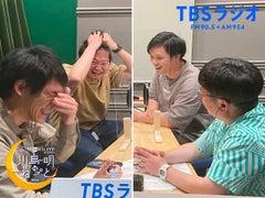 「東京ホテイソン登場! たけるをうならせ、自己紹介ホテイソン」ブレインスリープ presents 川島明のねごと #29