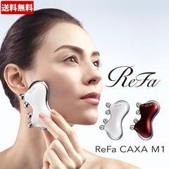 ReFa CAXA M1(リファカッサエムワン)